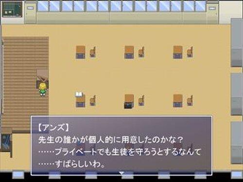 アンズちゃんの冒険。~変態が彷徨う学校から脱出せよ~ Game Screen Shots