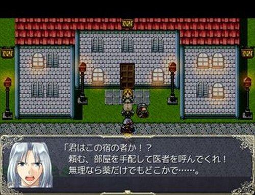 豊穣の巫女 Game Screen Shot3