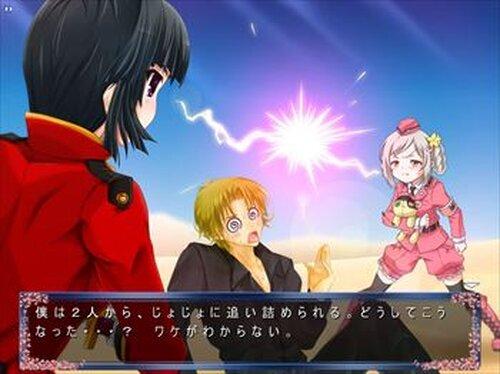 丹下学園物語(女性フルボイス版) Game Screen Shot4
