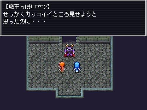 謎解き!~目指せ、女神の秘宝~ Game Screen Shot1