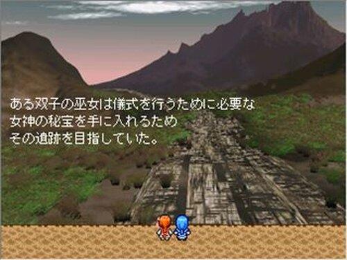 謎解き!~目指せ、女神の秘宝~ Game Screen Shot2