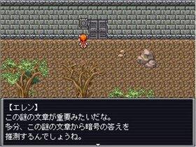謎解き!~目指せ、女神の秘宝~ Game Screen Shot3