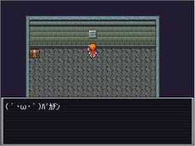 謎解き!~目指せ、女神の秘宝~ Game Screen Shot5