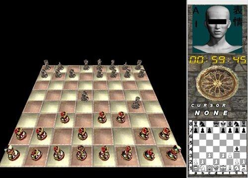SEVEN Game Screen Shot1