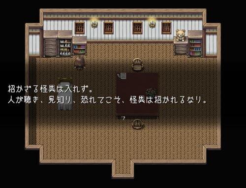 ゆうぎりの夢 Game Screen Shot1