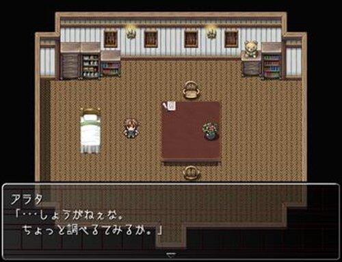 ゆうぎりの夢 Game Screen Shot2