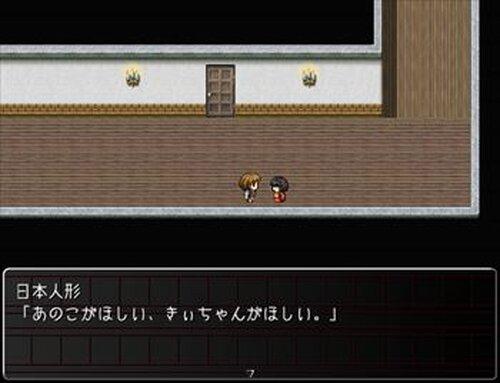 ゆうぎりの夢 Game Screen Shot5