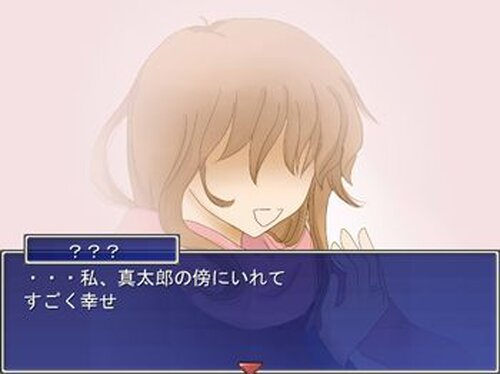 彼女 Game Screen Shot4