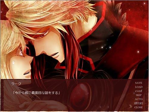 Eleleth01 ~序奏あるいは間奏、王様の遁走曲~ Game Screen Shot