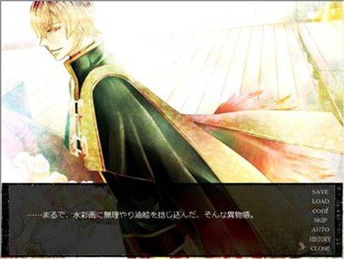 Eleleth01 ~序奏あるいは間奏、王様の遁走曲~ Game Screen Shot2