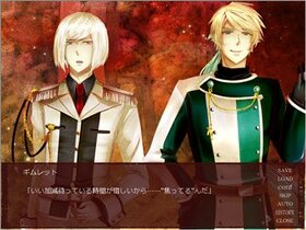 Eleleth01 ~序奏あるいは間奏、王様の遁走曲~ Game Screen Shot4
