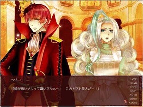 Eleleth01 ~序奏あるいは間奏、王様の遁走曲~ Game Screen Shot5