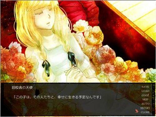 Eleleth01 ~序奏あるいは間奏、王様の遁走曲~ Game Screen Shots