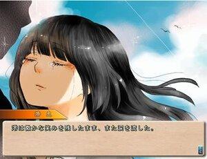 なつゆめ Screenshot