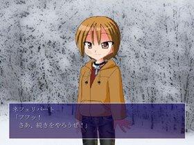 「紗々雪の精霊」 Game Screen Shot2