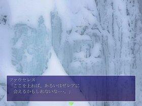 「紗々雪の精霊」 Game Screen Shot5
