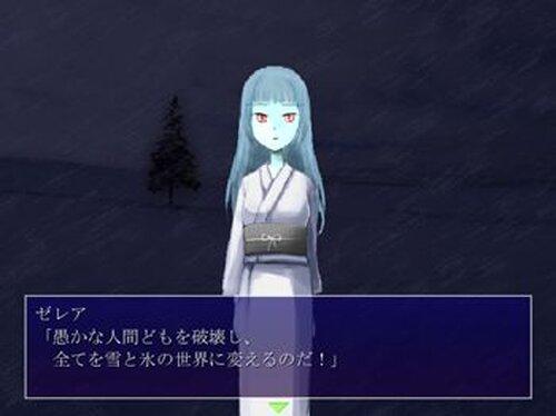「紗々雪の精霊」 Game Screen Shots