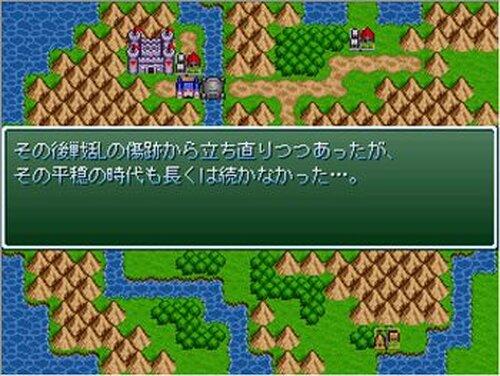 何の事は無い、ベタだ。(RTP同梱版) Game Screen Shot2
