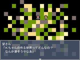 11時には間に合わない Game Screen Shot5