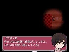後輩と先輩と時々殺人鬼 Game Screen Shot4
