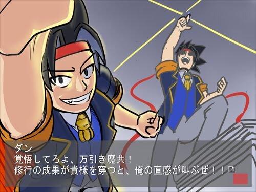 万引きGメン弾! Game Screen Shot1