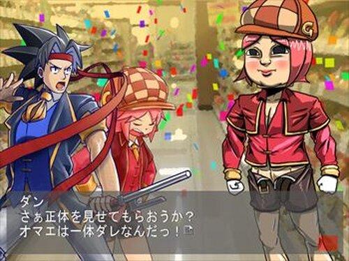 万引きGメン弾! Game Screen Shot2