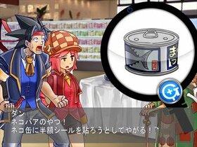 万引きGメン弾! Game Screen Shot5