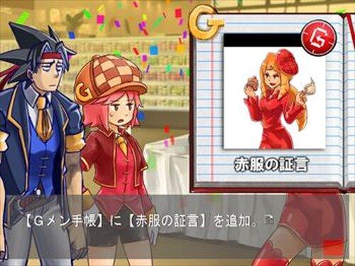 万引きGメン弾! Game Screen Shots