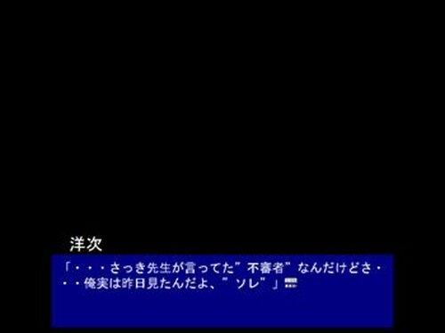欠片の想い(体験版) Game Screen Shot2