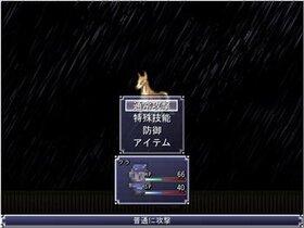 ぺいんと? Game Screen Shot4