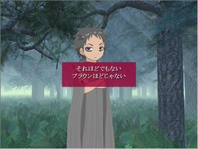 Igaluk -イガルク-2 Game Screen Shot2