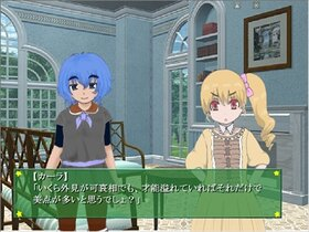 Igaluk -イガルク-2 Game Screen Shot4