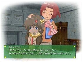 Igaluk -イガルク-2 Game Screen Shot5