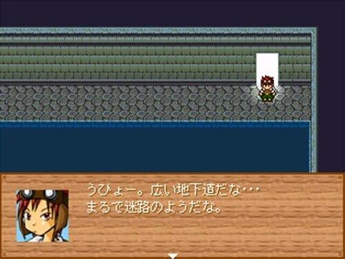 ダイヤモンドを追え2 Game Screen Shot4