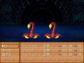 ダイヤモンドを追え2 Game Screen Shot5