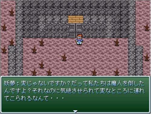 ヒーローズ2~矢沢の館からの脱出~ Game Screen Shot1
