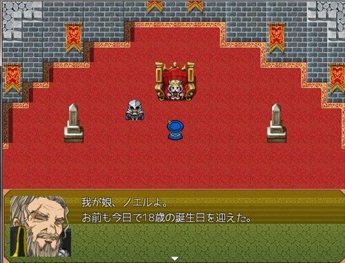 First Fantasy Game Screen Shot1