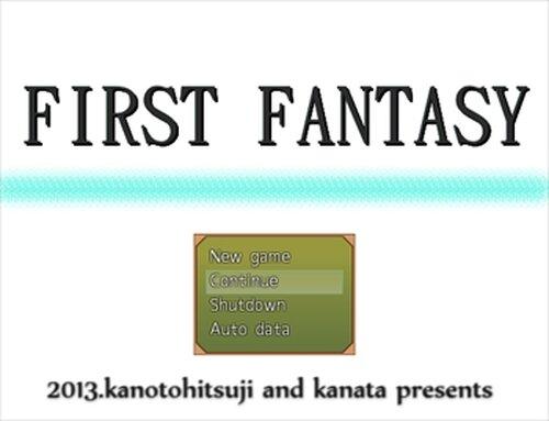 First Fantasy Game Screen Shot2