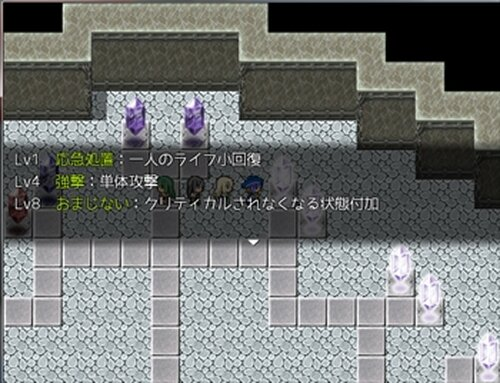 First Fantasy Game Screen Shot3