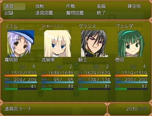 First Fantasy Game Screen Shot5