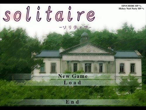 solitaire-ソリティア- Game Screen Shot1