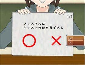 カルけん!!~パンやにおつかい~ Game Screen Shot2