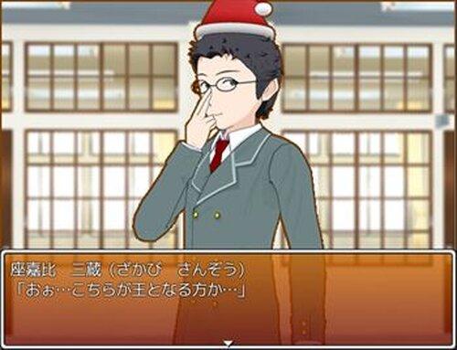 カルけん!!~パンやにおつかい~ Game Screen Shot4