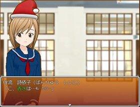 カルけん!!~パンやにおつかい~ Game Screen Shot5