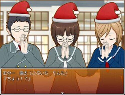 カルけん!!~パンやにおつかい~ Game Screen Shots