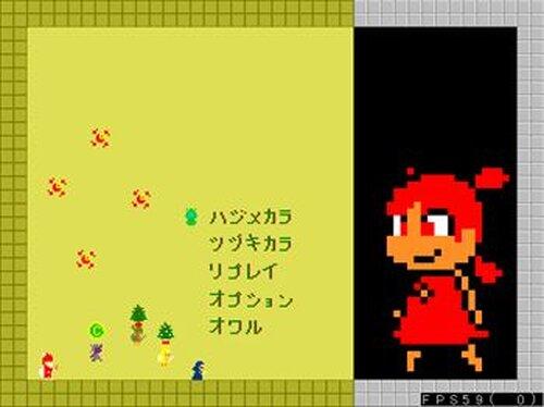 霊クリ Game Screen Shot2
