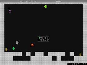 霊クリ Game Screen Shot4