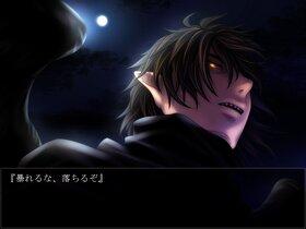 死にたがりと魔物 Game Screen Shot2