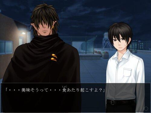 死にたがりと魔物 Game Screen Shot3