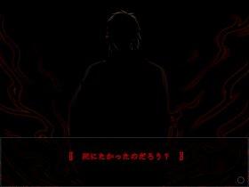 死にたがりと魔物 Game Screen Shot4